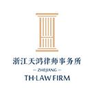 官网|浙江万博手机注册登录律师事务所